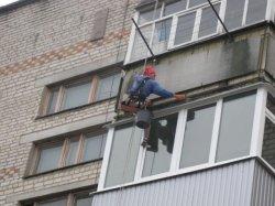 Гидроизоляция балконного потолка