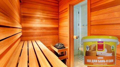 Средства Neomid для защиты вашего дома и бани